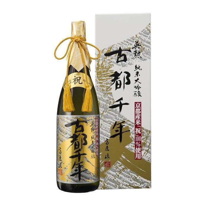 日本酒・英勲 純米大吟醸 古都千年・1.8L詰(ことせんねん) eikun 02