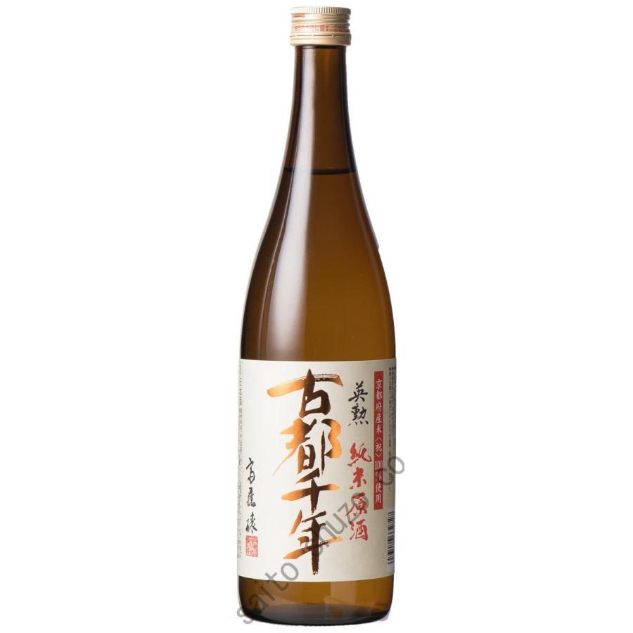 日本酒・英勲 純米原酒 古都千年・720ml詰(ことせんねん)|eikun