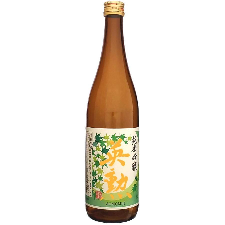 【期間限定】日本酒・英勲 純米吟醸「青紅葉」・720ml詰(あおもみじ)|eikun