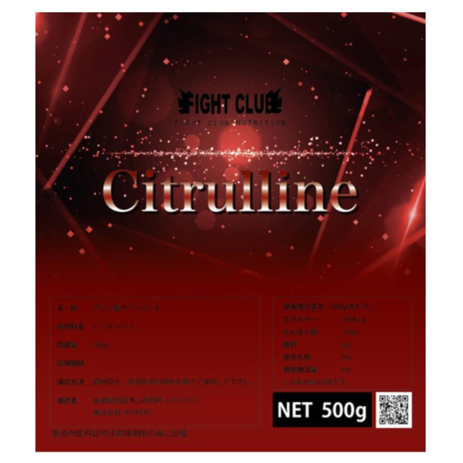シトルリン アミノ酸 サプリメント ファイトクラブ L-シトルリン 500g
