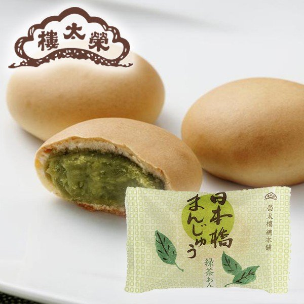 緑茶あん 1個