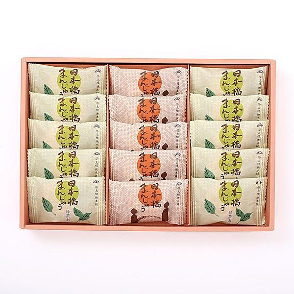 緑茶あん 14個