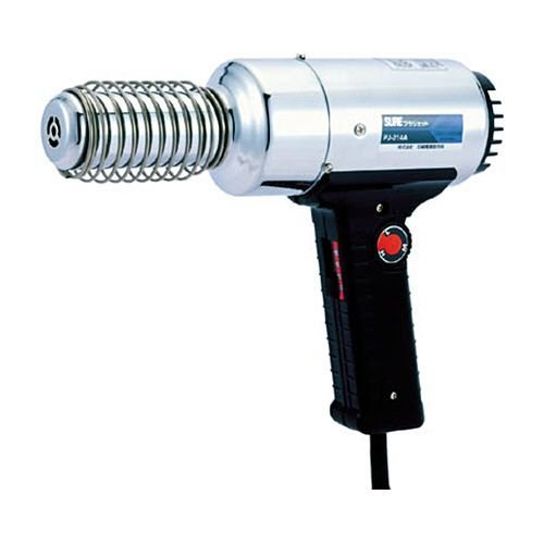 【キャッシュレス5%還元】石崎電機製作所 熱風加工機 プラジェット 温度可変式 1台