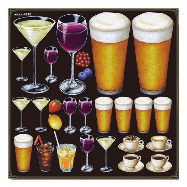 4893 デコシール ビール·ワイン 100個(100個)【イージャパンモール】