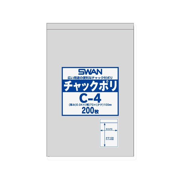 【キャッシュレス5%還元】スワン チャックポリ C−4 (13000枚)【イージャパンモール】