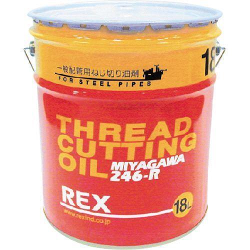 【キャッシュレス5%還元】レッキス工業 ねじ切りオイル(246Rタイプ) 一般配管加工用16L 1缶