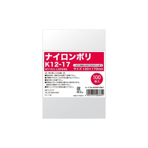 【キャッシュレス5%還元】ナイロンポリ K12−17 (4000枚)【イージャパンモール】