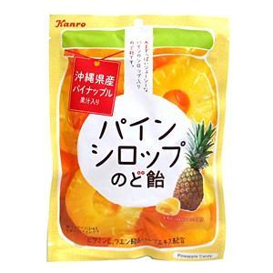 カンロ パインシロップのど飴 70g【イージャパンモール】