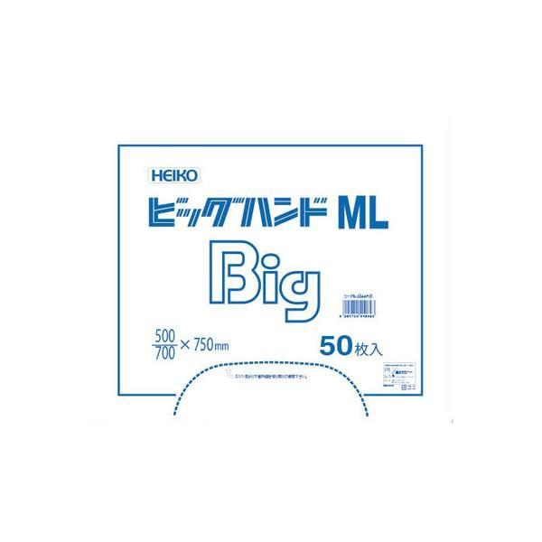 【キャッシュレス5%還元】BIGハンド ML (500枚)【イージャパンモール】 【キャッシュレス5%還元】BIGハンド ML (500枚)【イージャパンモール】 【キャッシュレス5%還元】BIGハンド ML (500枚)【イージャパンモール】 07a