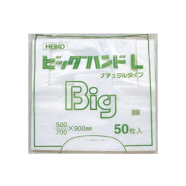 【キャッシュレス5%還元】BIGハンド L ナチュラル (500枚)【イージャパンモール】