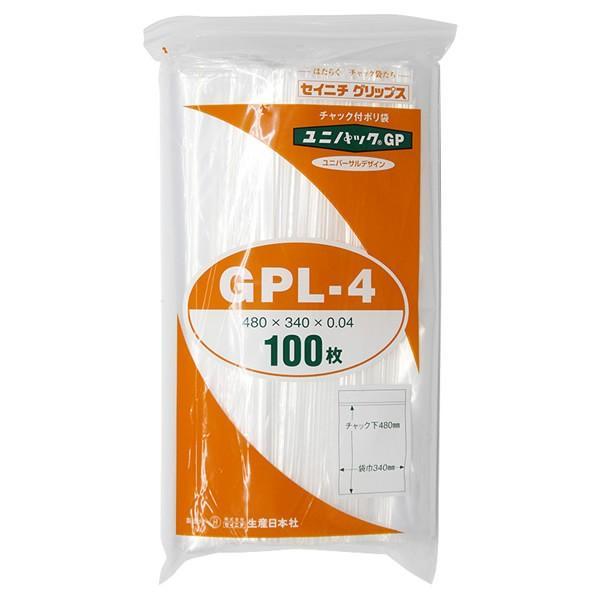 【キャッシュレス5%還元】ユニパック GP L-4 (700枚)【イージャパンモール】