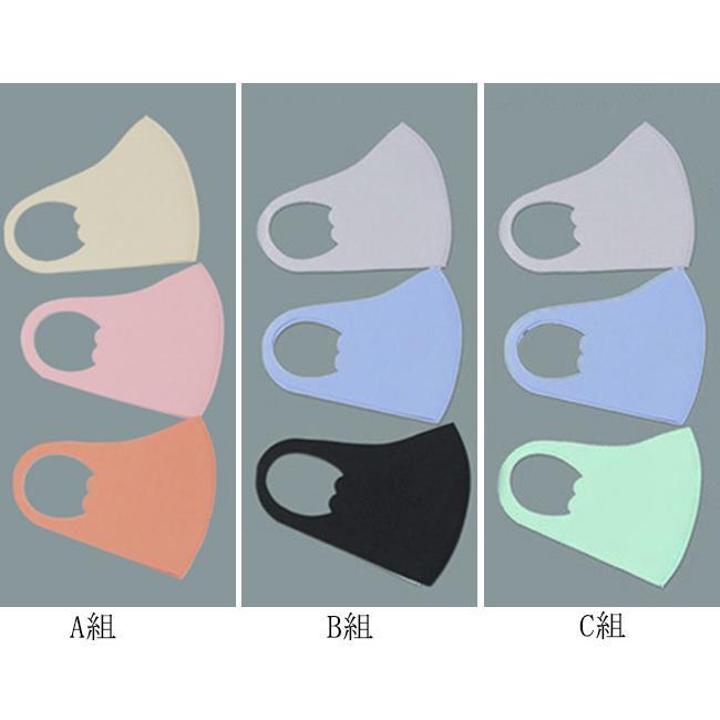冷感マスク ひんやり 洗えるマスク接触冷感 ひんやり 3枚入り クール 息苦しくない サイズ調整可 洗える 花粉症対策 日焼け対策 冷たい ひんやり 小顔効果|ejej-shopping|02