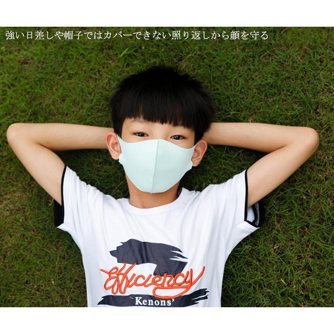 冷感マスク ひんやり 洗えるマスク接触冷感 ひんやり 3枚入り クール 息苦しくない サイズ調整可 洗える 花粉症対策 日焼け対策 冷たい ひんやり 小顔効果|ejej-shopping|11