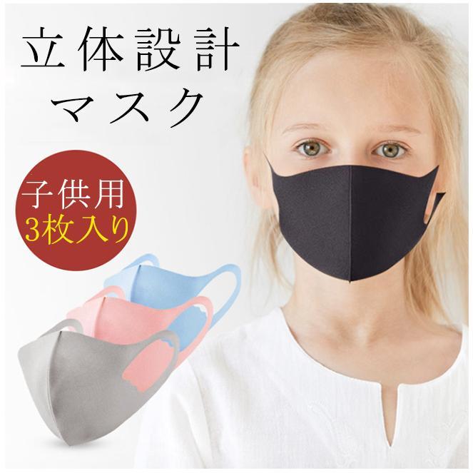 冷感マスク ひんやり 洗えるマスク接触冷感 ひんやり 3枚入り クール 息苦しくない サイズ調整可 洗える 花粉症対策 日焼け対策 冷たい ひんやり 小顔効果|ejej-shopping|03