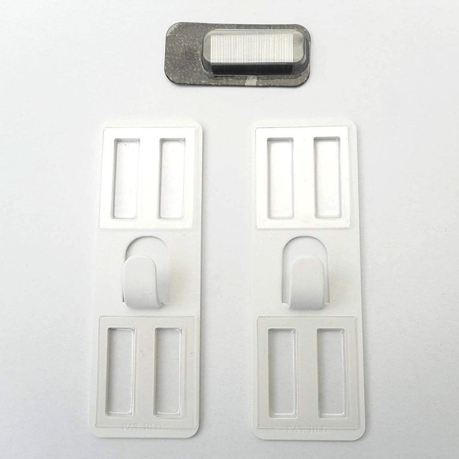 新作続 壁美人 石膏ボード用金具 P-4白 2枚セット P-4Shw 5個まで 壁掛け金具 超特価SALE開催 メール便対応 静止荷重6kg
