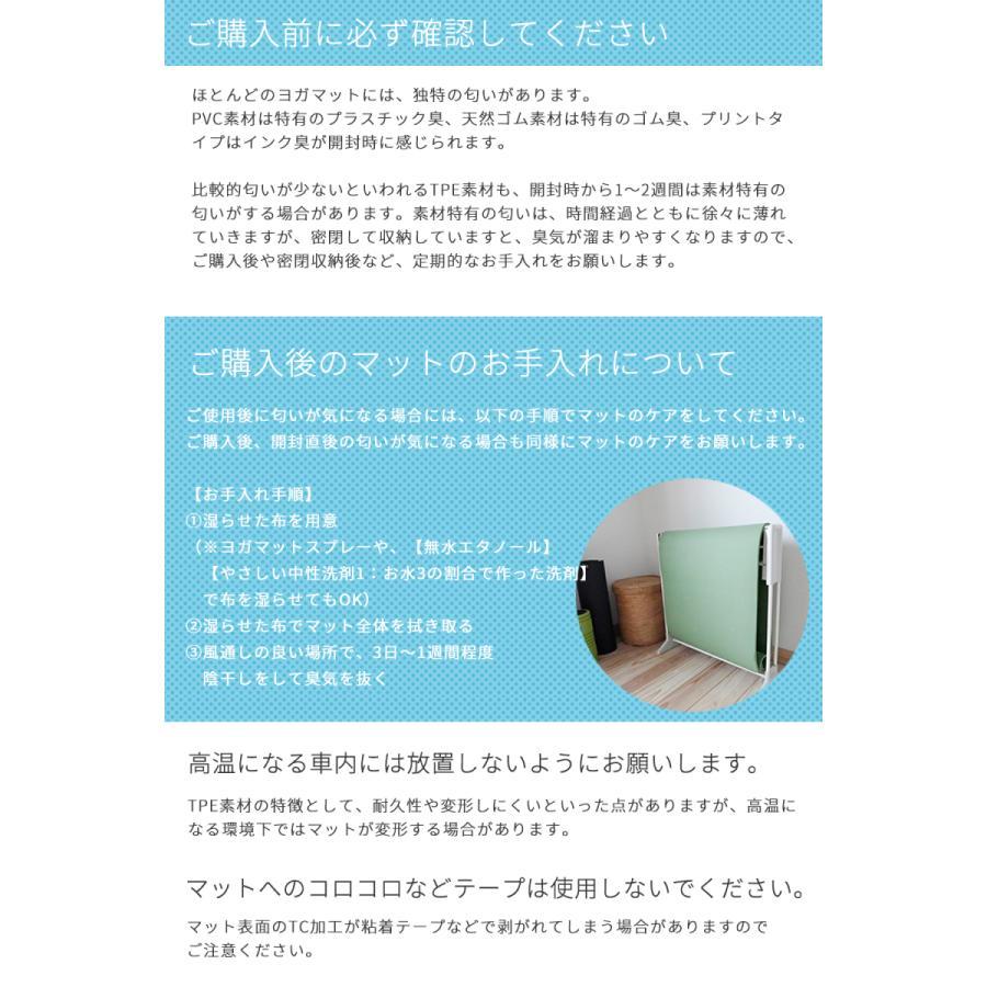 \圧倒的高評価/ヨガマット 6mm TPE 厚手 収納ケース まとめバンド付き リングフィットアドベンチャー ピラティス エクササイズマット[ASANAヨガマット]|ek-hirano|16