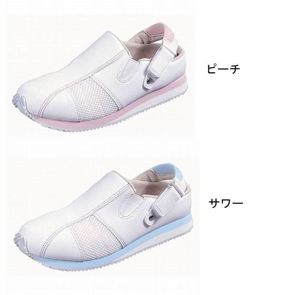 ムーンスター おもいやり511 (室内用 女性用靴 婦人用靴 仕事) 介護用品 ekaigonavi 02