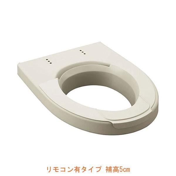 (代引き不可)シャワートイレ付補高便座 リモコン有タイプ CWA-250KA21 BN8 補高5cm LIXIL 介護用品
