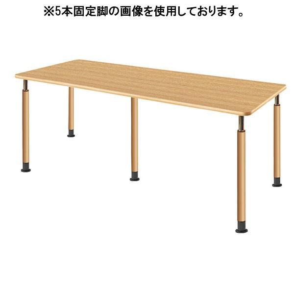 (代引き不可)介援隊 昇降テーブル 昇降テーブル 3本固定+2本キャスター付脚 UFT-5T1875-NKL2 (2) (施設用テーブル) 介護用品