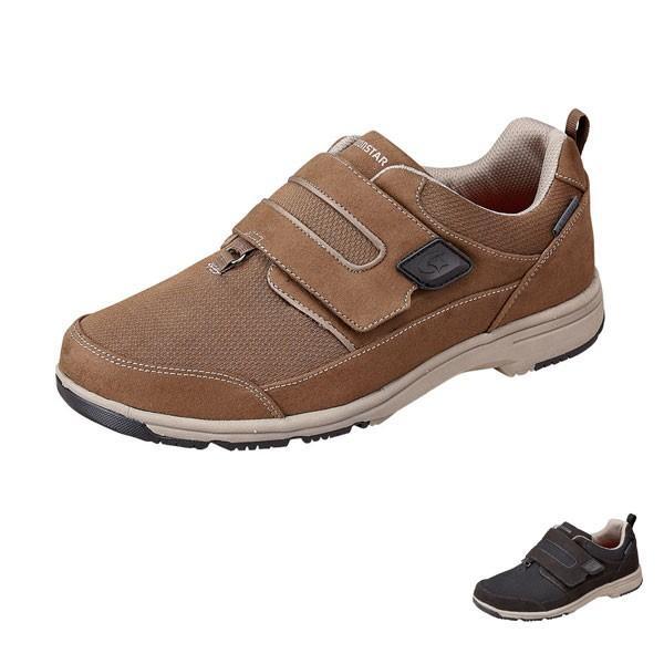 SPLT M194 紳士用 ムーンスター 介護 屋外用 介護用品 靴 メンズ おすすめ 防水 結婚祝い 男性用 紳士靴