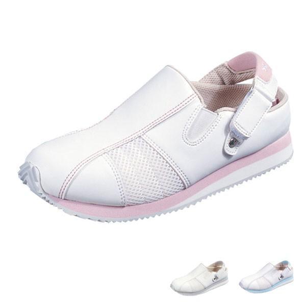 ムーンスター おもいやり511 (室内用 女性用靴 婦人用靴 仕事) 介護用品 ekaigoshop2