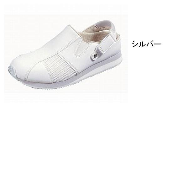 ムーンスター おもいやり511 (室内用 女性用靴 婦人用靴 仕事) 介護用品 ekaigoshop2 03