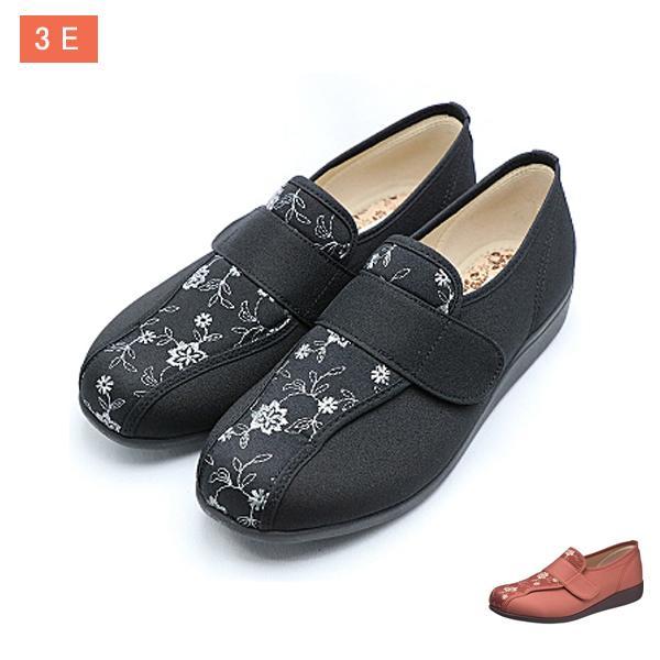 アサヒコーポレーション 快歩主義 L052 婦人用 介護 介護シューズ 35%OFF 人気ブランド多数対象 靴 介護用品 女性用 レディース