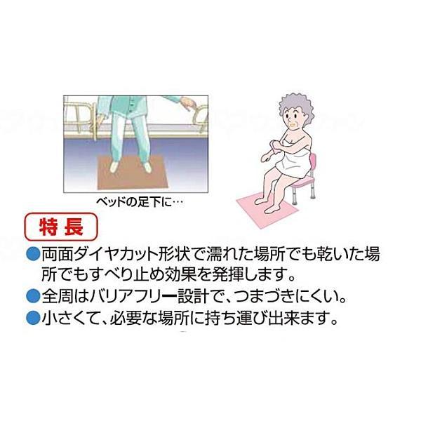 滑り止めお風呂マット ダイヤミニマット 穴開きタイプ SDMH30 (30×50×0.3cm) シンエイテクノ 介護用品 ekaigoshop2 04