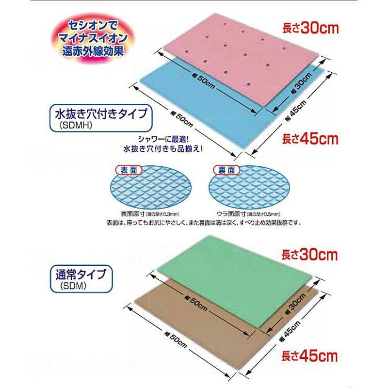 滑り止めお風呂マット ダイヤミニマット 穴開きタイプ SDMH30 (30×50×0.3cm) シンエイテクノ 介護用品 ekaigoshop2 05