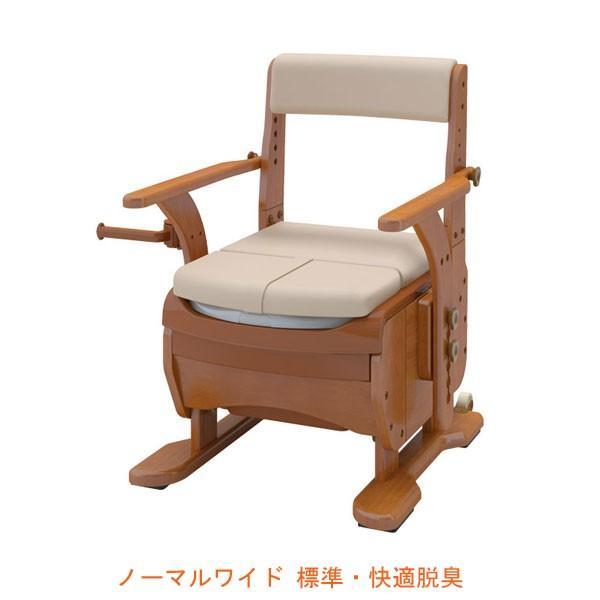 アロン化成 安寿 家具調トイレ セレクトR ノーマルワイド 533-859 標準·快適脱臭 (ポータブルトイレ 肘付き椅子 プラスチック 椅子 消臭 トイレ)  介護用品