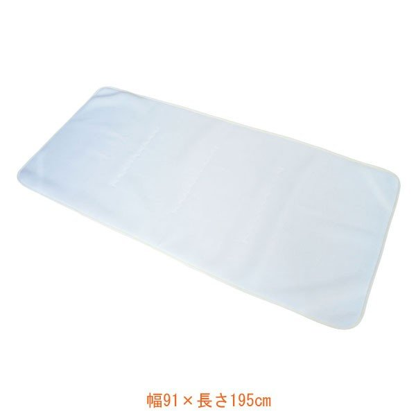 激安直営店 幅91×長さ195cm 介護用品 通気) (体圧分散 (き) BRPS-910R グローバル産業 ベッドパッド 床ずれ防止 ブレイラプラス-介護用品