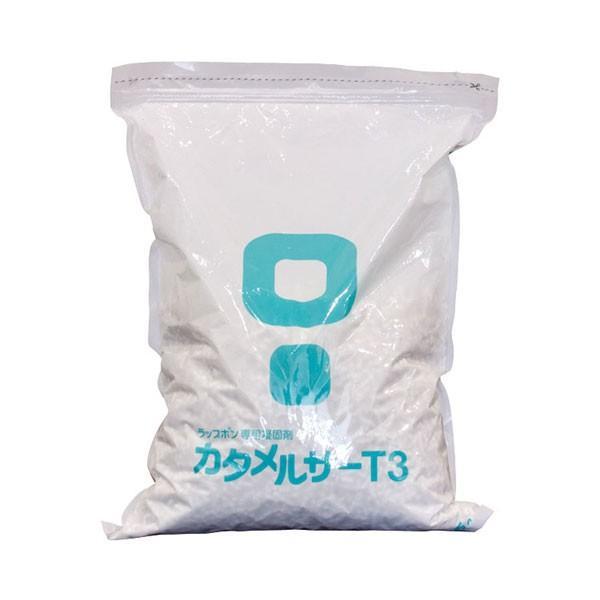 ラップポン用カタメルサーT3 C0C0T3P1J 約60回分 日本セイフティー 送料無料限定セール中 介護用品 凝固剤 オンライン限定商品