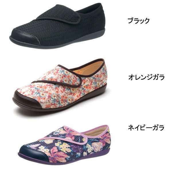 快歩主義 L131RS 婦人用 アサヒシューズ  (介護 靴 介護 シューズ 女性用 室内用) 介護用品|ekaigoshop|02