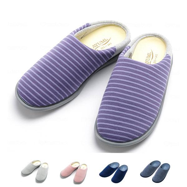 徳武産業 あゆみチャルパーII 2236 介護靴 メーカー直売 介護用品 室内履き 与え あゆみシューズ