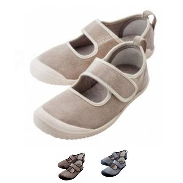 送料無料(一部地域を除く) 入院サポートシューズ 920402 竹虎 ヒューマンケア事業部 介護用品 介護シューズ 靴 メーカー在庫限り品 介護