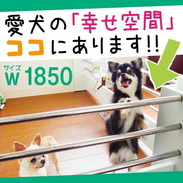 格安店 パピーブロック 幅185cm 小型犬用ゲート 仕切り SALE 柵