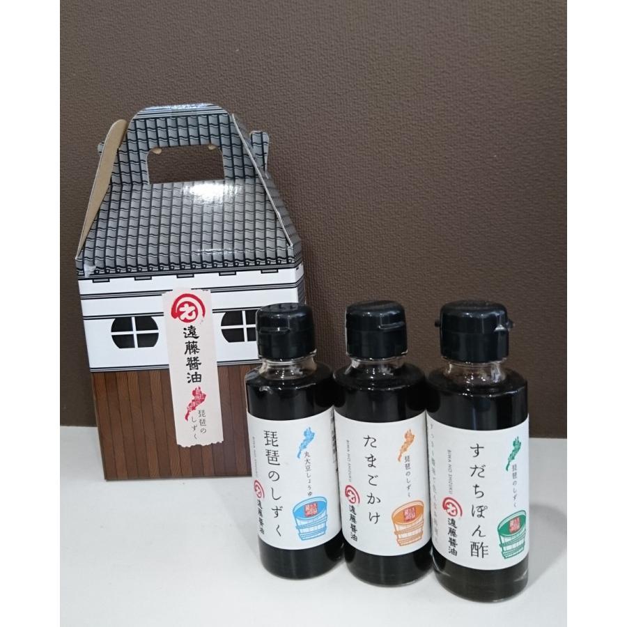 【滋賀県WEB物産展】遠藤醤油 琵琶のしずく詰合せ|ekisou3765