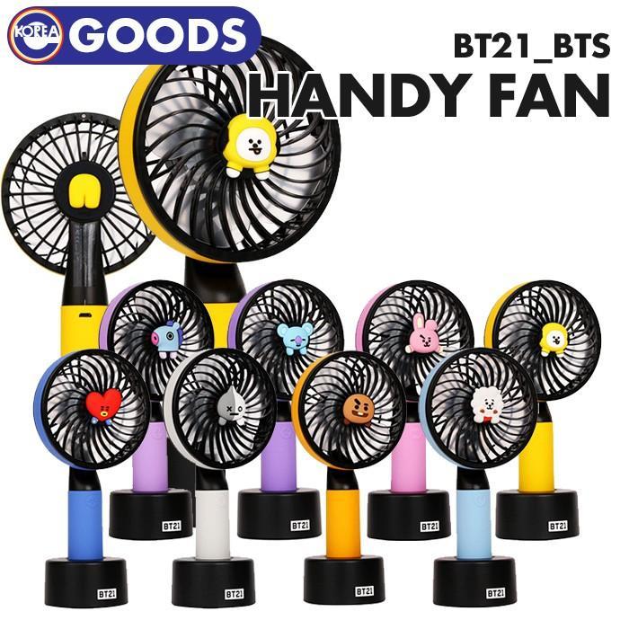 卓抜 即日発送 BT21 ミニ扇風機 NEW売り切れる前に☆ BTS バンタン 公式商品 防弾少年団 コラボ