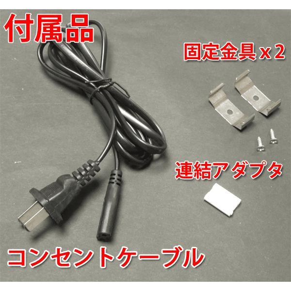 LED蛍光灯20W形 蛍光灯器具セット 20W型 60cm 1灯式 工事不要 軽量 hld-60pb-set|ekou|03