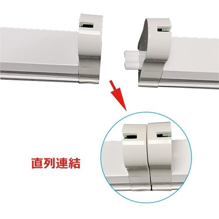 LED蛍光灯20W形 蛍光灯器具セット 20W型 60cm 1灯式 工事不要 軽量 hld-60pb-set|ekou|04