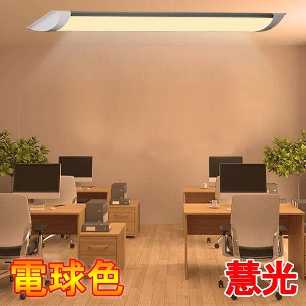 ledベースライト LED蛍光灯 器具一体型 天井直付 20W型蛍光灯2本相当  6畳〜8畳用 100V用 薄型 色選択 it-20wz-X|ekou|03