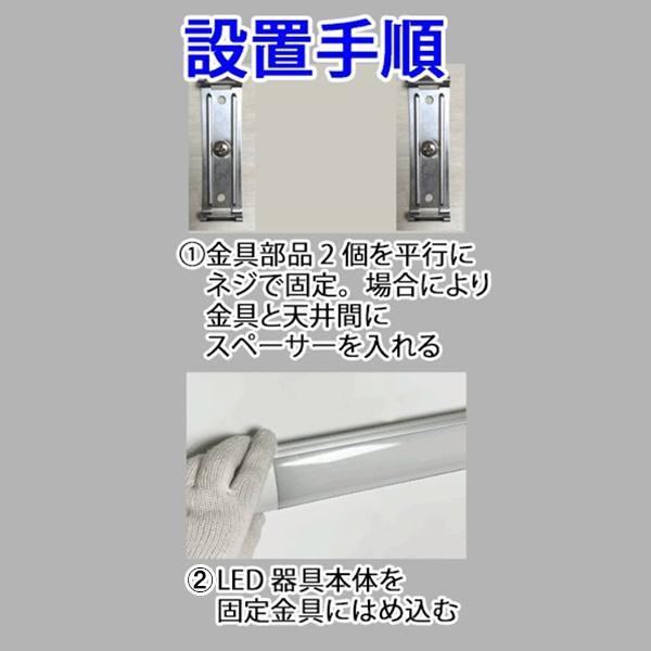 ledベースライト LED蛍光灯 器具一体型 天井直付 20W型蛍光灯2本相当  6畳〜8畳用 100V用 薄型 色選択 it-20wz-X|ekou|04