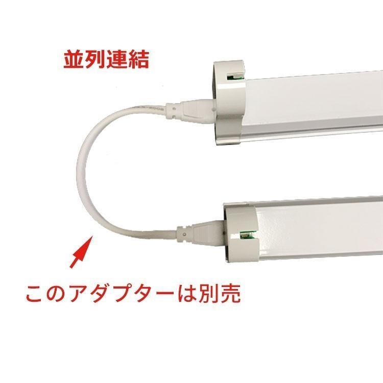 LED蛍光灯 40W形 蛍光灯器具セット スイッチコード付 40W型 120cm 1灯式 工事不要 LEDベースライト sw-hld-120pz-set ekou 05