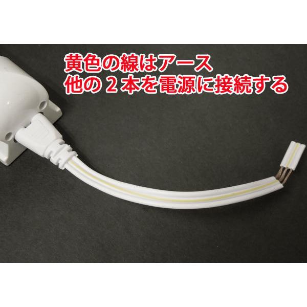 【入荷待ち】LED蛍光灯 40W型 直管 器具一体型 LED蛍光灯2300LM 昼白色  LED照明器具 LEDベースライト TUBE-120-it|ekou|06