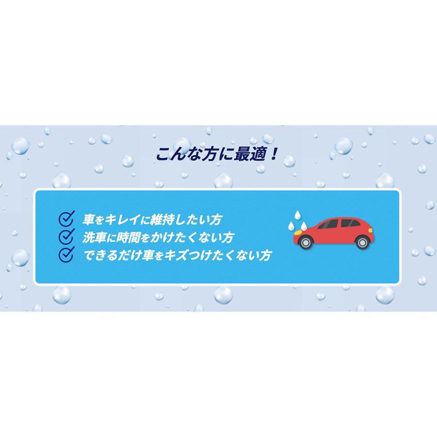 マイクロファイバークロス 洗車タオル EK-クロス  クリーニングタオル 洗車用品 超吸水 傷防止 高品質 メーカー公式|ektopshop|03