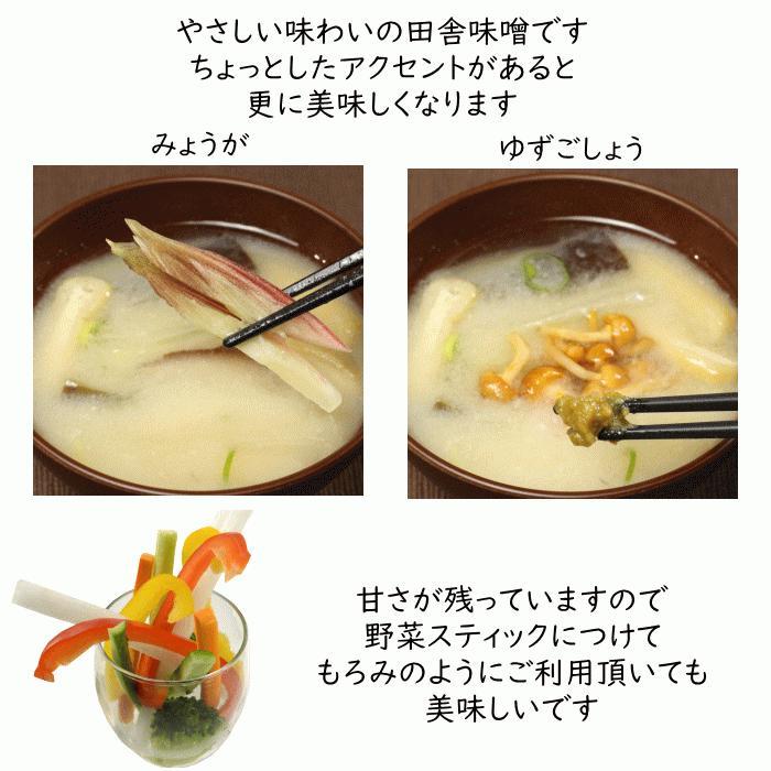 若宮みそ 1Kg 2袋 日本郵便小口セット | 選べる 米味噌 合わせ味噌 九州 甘い味噌 麹みそ|ekubo|11