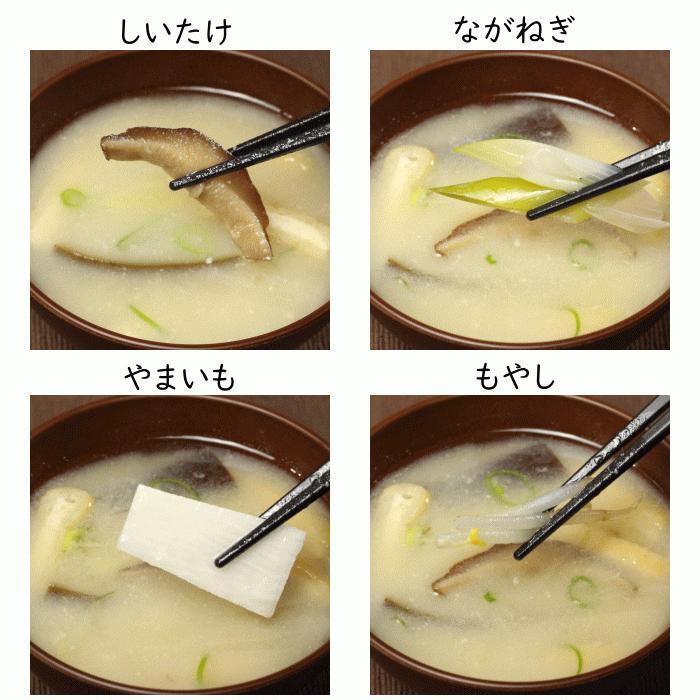 若宮みそ 1Kg 2袋 日本郵便小口セット | 選べる 米味噌 合わせ味噌 九州 甘い味噌 麹みそ|ekubo|09