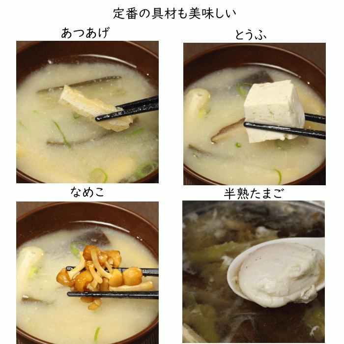 若宮みそ 1Kg 2袋 日本郵便小口セット | 選べる 米味噌 合わせ味噌 九州 甘い味噌 麹みそ|ekubo|10