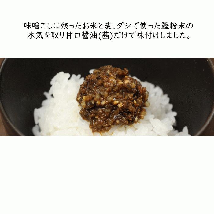 若宮みそ 1Kg //米味噌 | ポスト投函 専用 九州 甘い味噌 麹みそ|ekubo|13