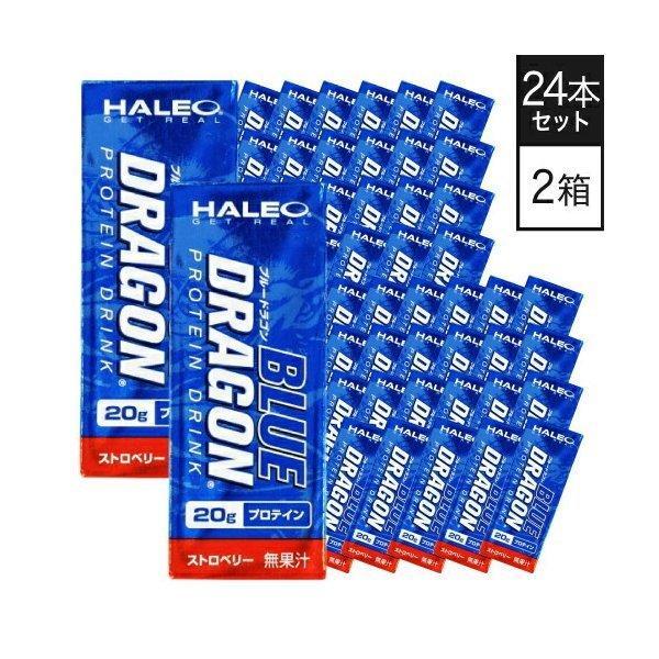 プロテイン ドリンク ハレオ HALEO ブルードラゴン ストロベリー BLUE DRAGON 200mL × 24本 × 2箱